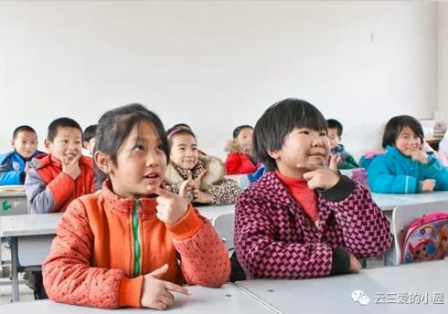 Health classroom